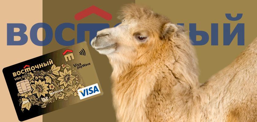 кредиты сбербанка физическим лицам держателям карт