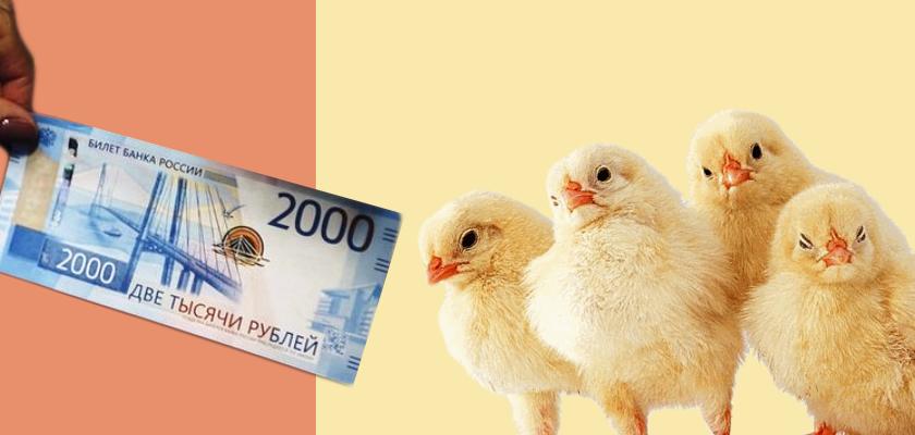 взять кредит наличными без прописки